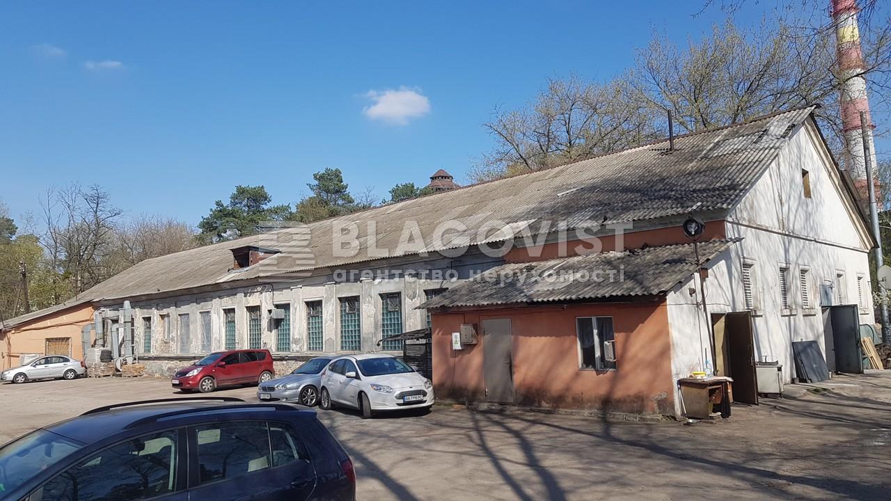 Земельный участок R-38699, Алма-Атинская, Киев - Фото 27