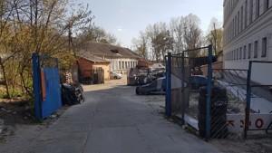 Земельный участок R-38699, Алма-Атинская, Киев - Фото 32