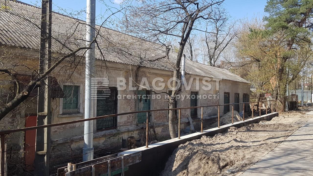 Земельный участок R-38699, Алма-Атинская, Киев - Фото 34