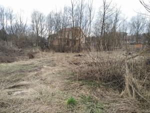 Земельный участок P-29627, Рославичи - Фото 6