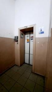 Квартира Тарасівська, 16, Київ, C-109305 - Фото 31