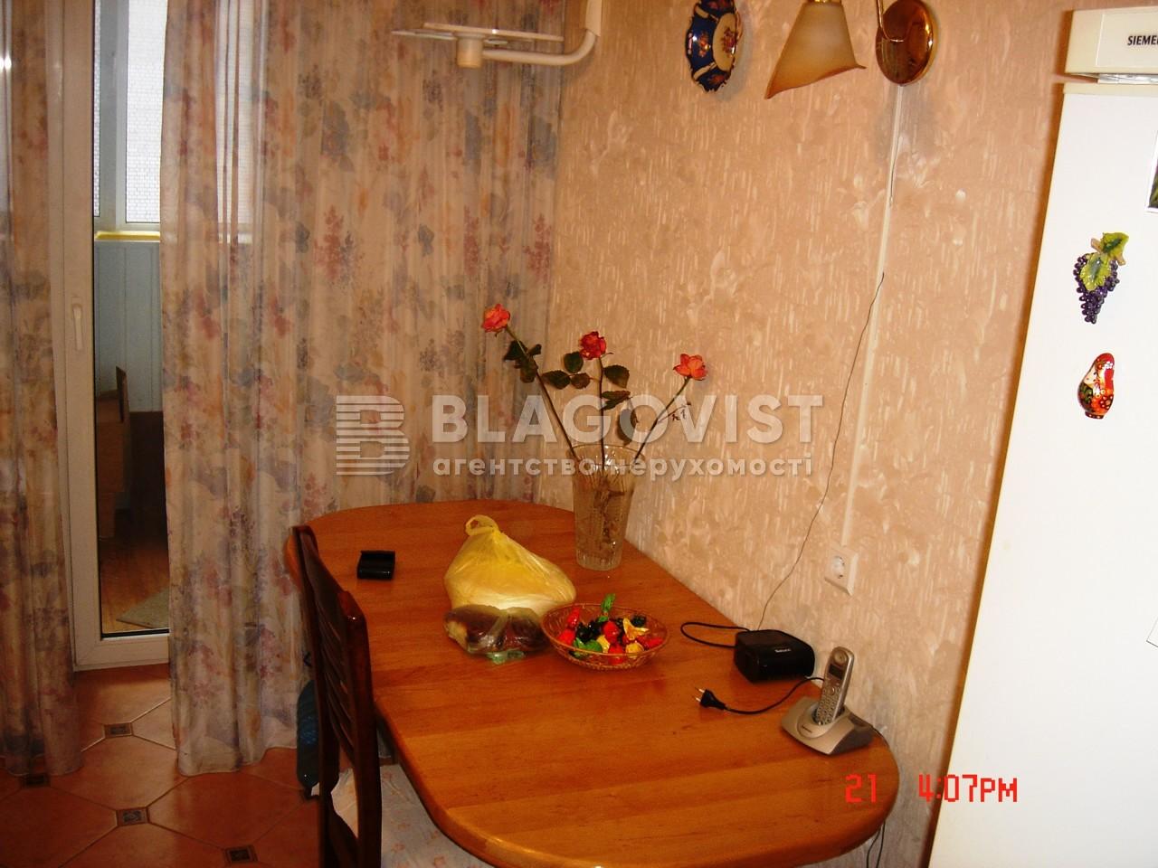 Квартира Z-1161052, Княжий Затон, 14г, Киев - Фото 8