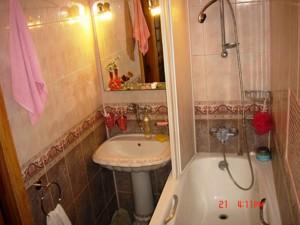 Квартира Z-1161052, Княжий Затон, 14г, Киев - Фото 11