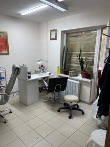 Нежилое помещение, Оболонский просп., Киев, H-49944 - Фото 5