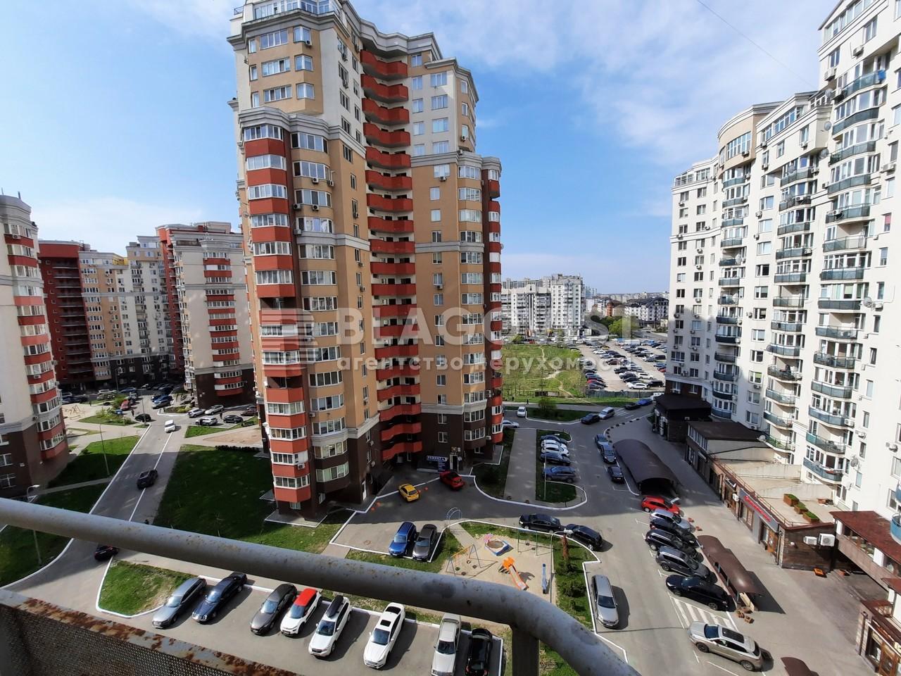 Квартира C-107913, Вильямса Академика, 3а, Киев - Фото 31