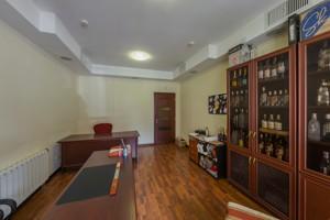 Нежилое помещение, Оболонская набережная, Киев, F-37828 - Фото 7