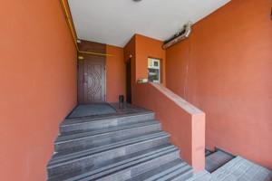 Нежилое помещение, Оболонская набережная, Киев, F-37828 - Фото 19