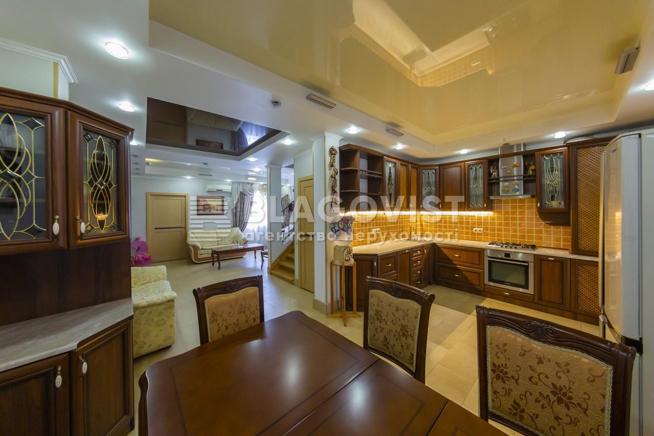 Дом A-112220, Степная, Ходосовка - Фото 10