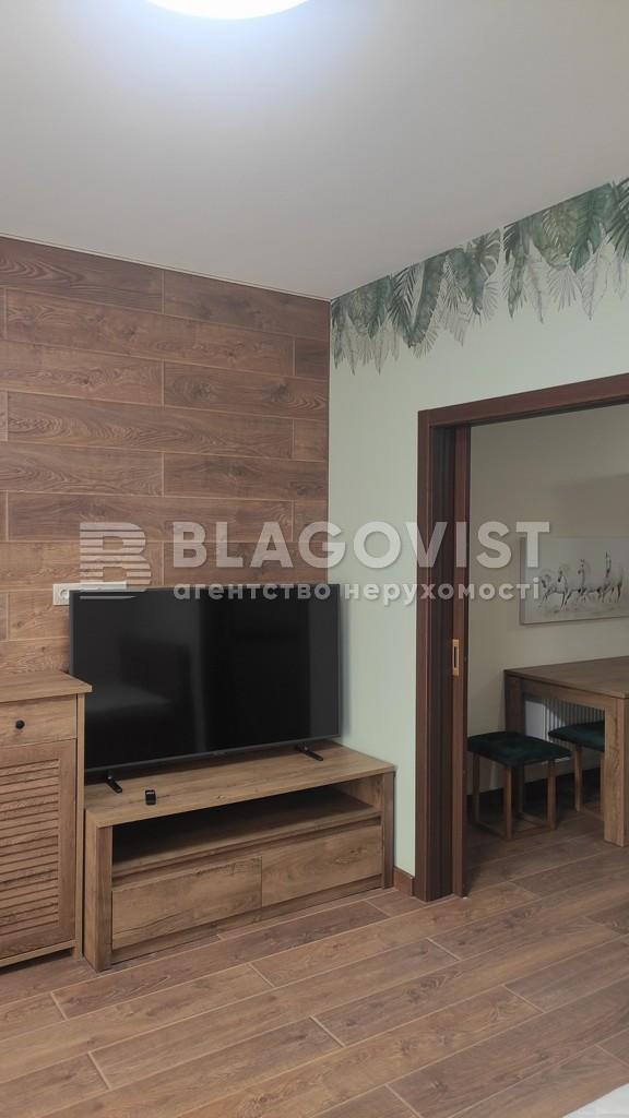 Квартира Z-771519, Кисловодская, 100, Киев - Фото 5
