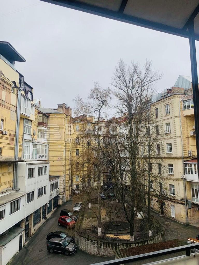 Квартира C-71881, Городецкого Архитектора, 10/1, Киев - Фото 13