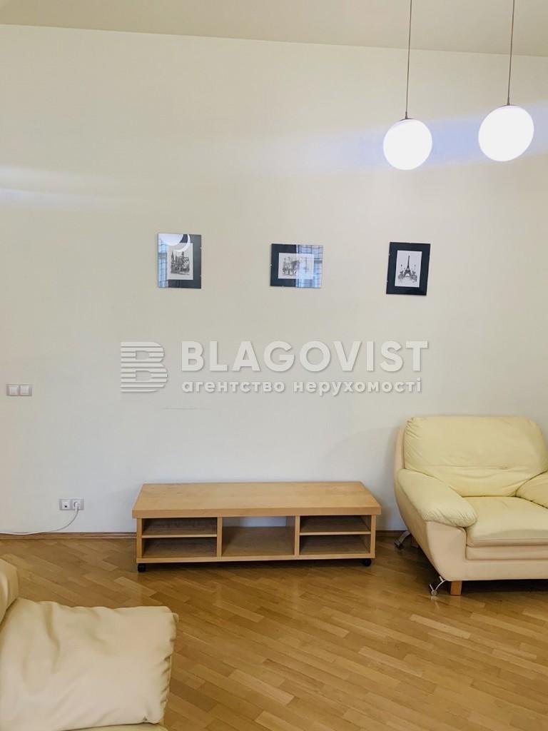 Квартира C-71881, Городецкого Архитектора, 10/1, Киев - Фото 7