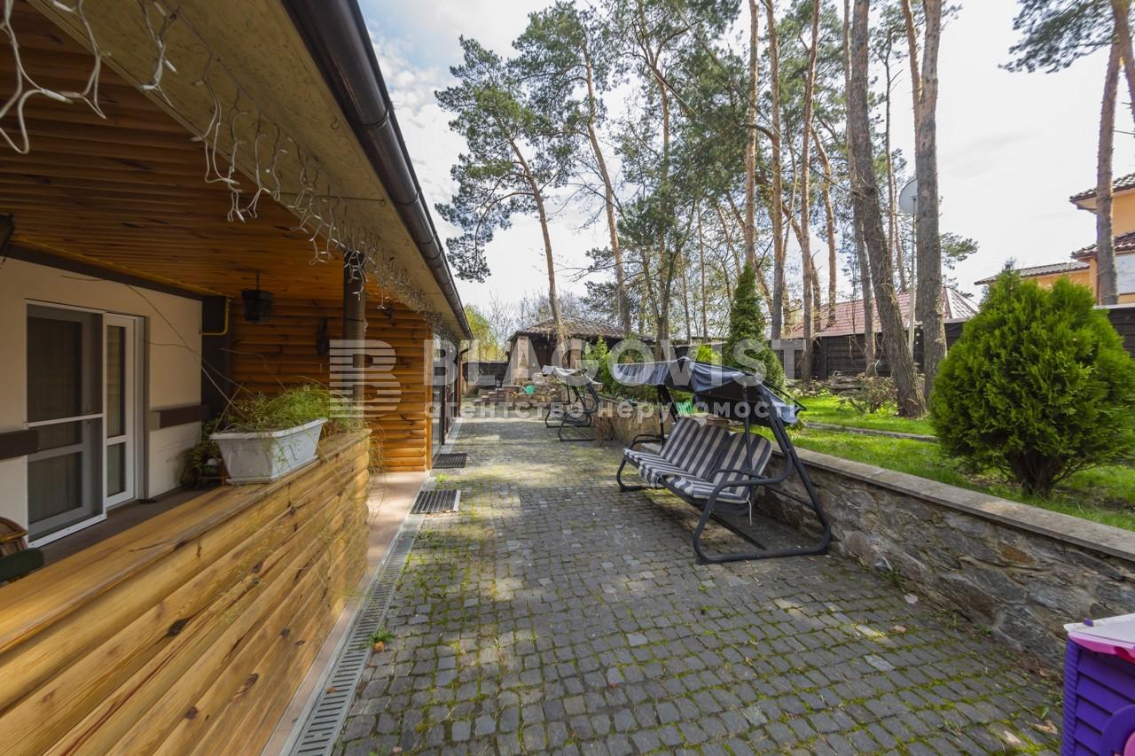 Дом A-112220, Степная, Ходосовка - Фото 29