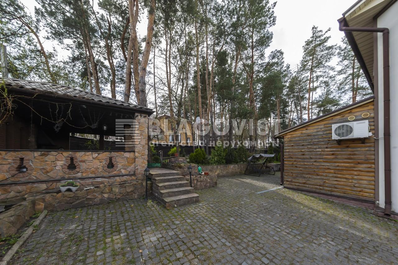 Дом A-112220, Степная, Ходосовка - Фото 32