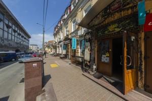 Нежилое помещение, Хорива, Киев, A-112231 - Фото 22