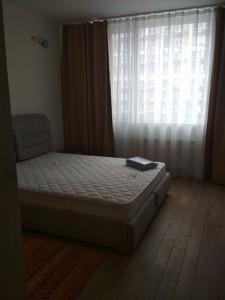 Квартира H-49946, Правды просп., 41д, Киев - Фото 3