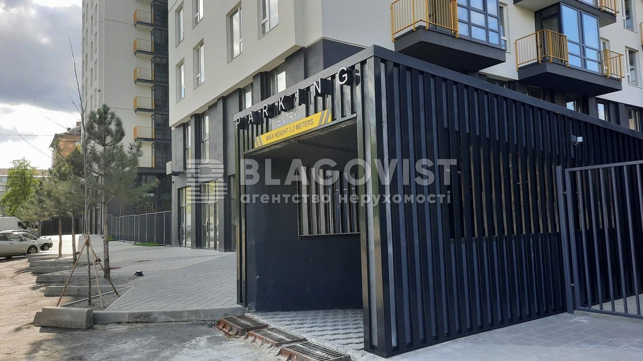 Квартира Z-768807, Сормовская, 3 корпус 1, Киев - Фото 5