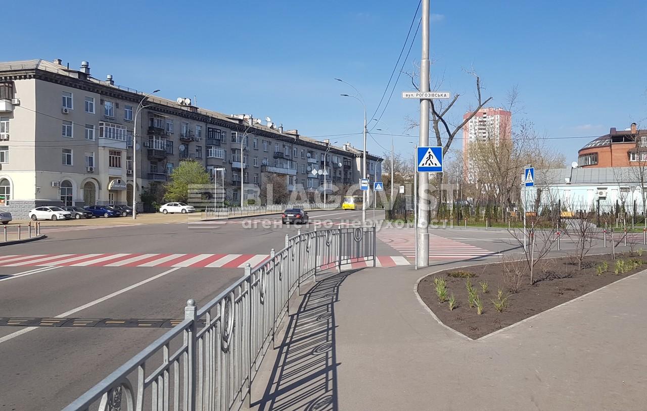 Земельный участок R-38699, Алма-Атинская, Киев - Фото 31