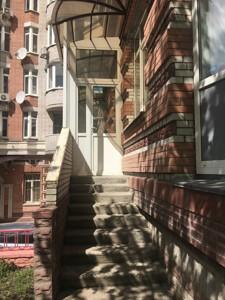 Офис, Руданского Степана, Киев, Z-749082 - Фото3