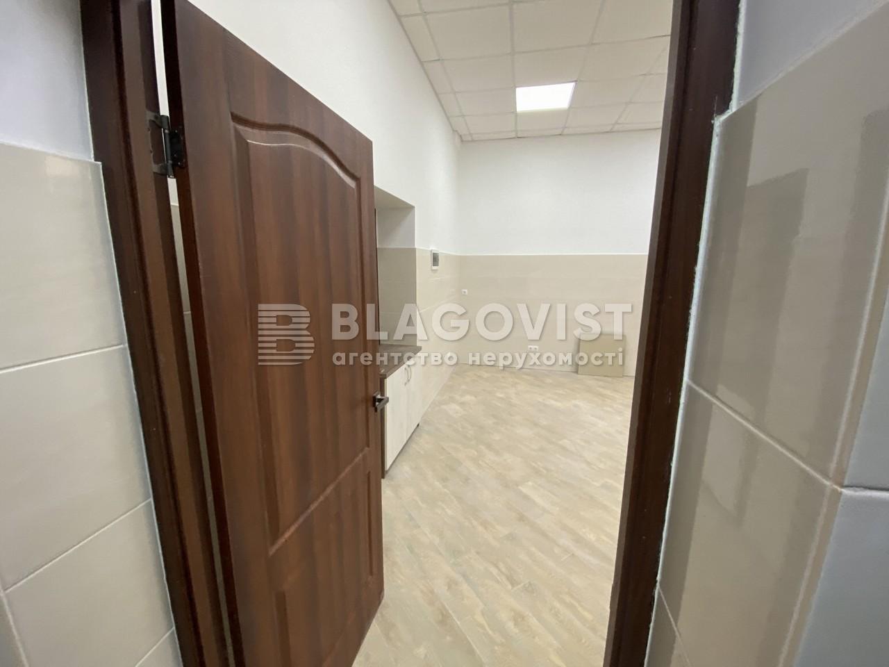 Офис, Вильямса Академика, Киев, R-38761 - Фото 3