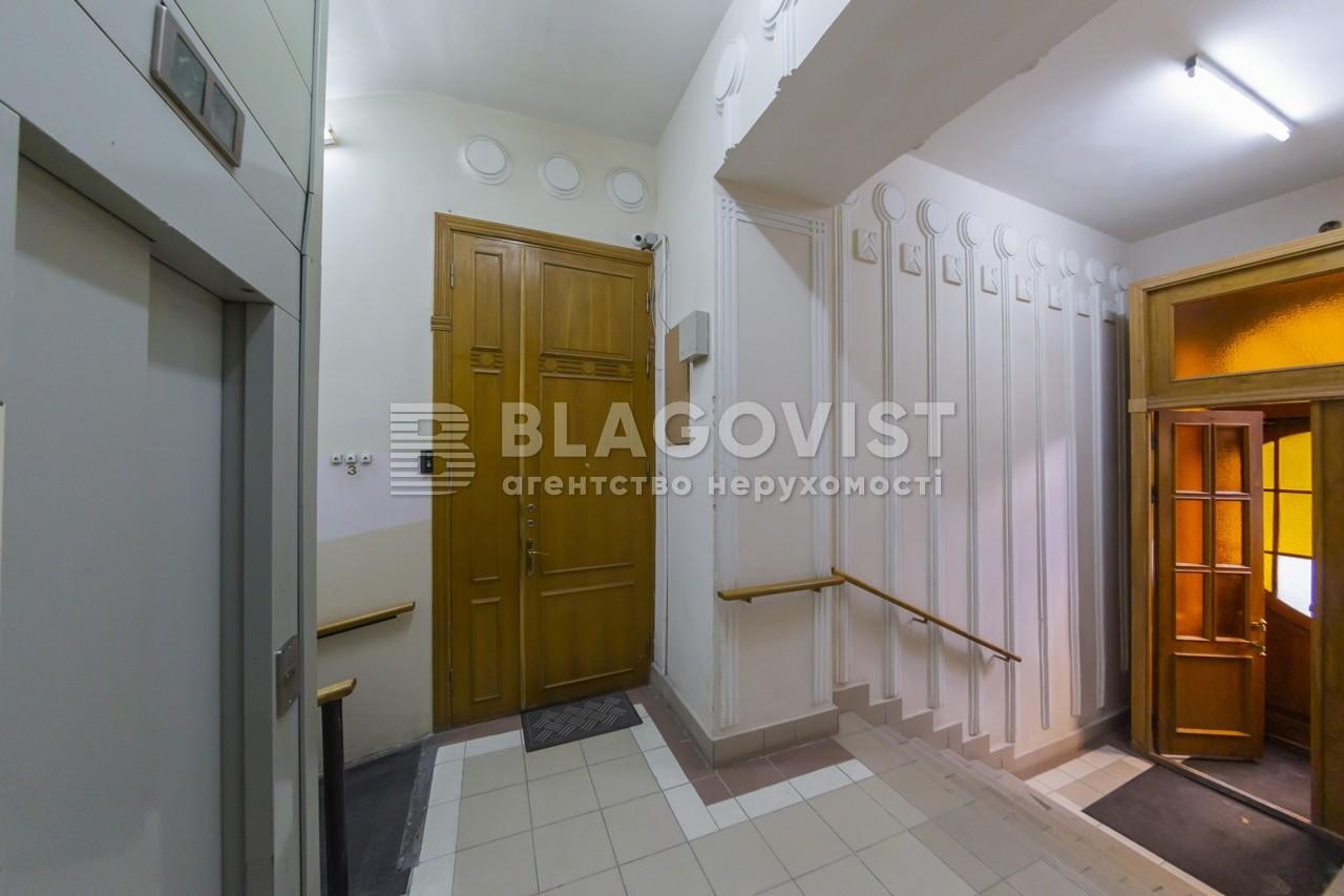 Нежитлове приміщення, R-38768, Інститутська, Київ - Фото 12