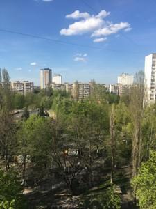 Квартира Правди просп., 64, Київ, H-49792 - Фото 8