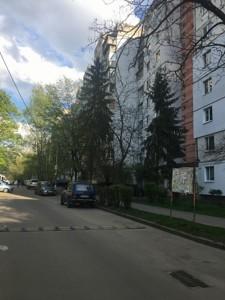 Квартира Правди просп., 64, Київ, H-49792 - Фото 9