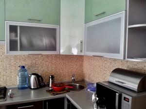 Квартира Преображенская (Клименко Ивана), 40, Киев, F-44869 - Фото3