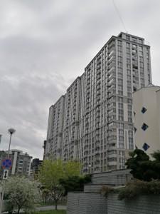 Квартира F-44870, Бендукидзе Кахи, 2, Киев - Фото 19