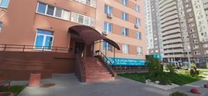 Квартира Крушельницкой Соломии, 15, Киев, Z-805773 - Фото 3