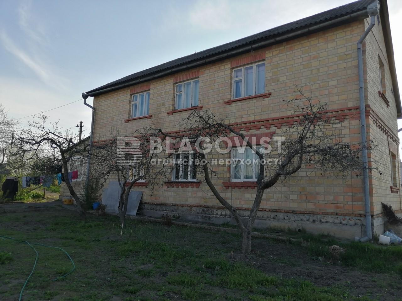 Земельный участок A-112058, Гагарина, Гатное - Фото 2