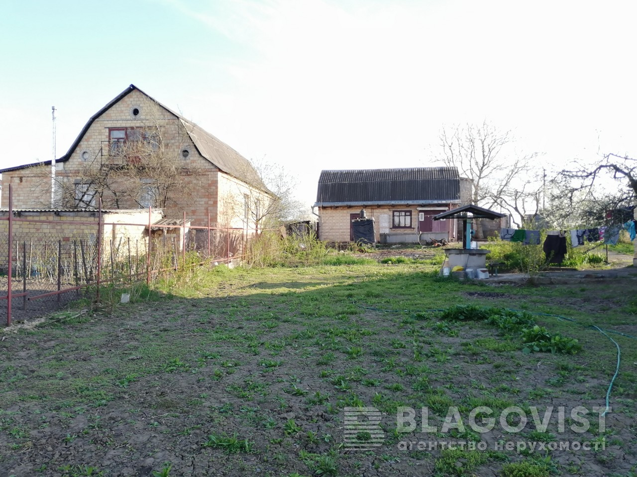 Земельный участок A-112058, Гагарина, Гатное - Фото 5