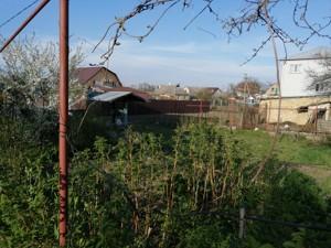 Земельный участок Гагарина, Гатное, A-112058 - Фото 4