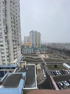 Квартира H-49817, Шумского Юрия, 1а, Киев - Фото 35