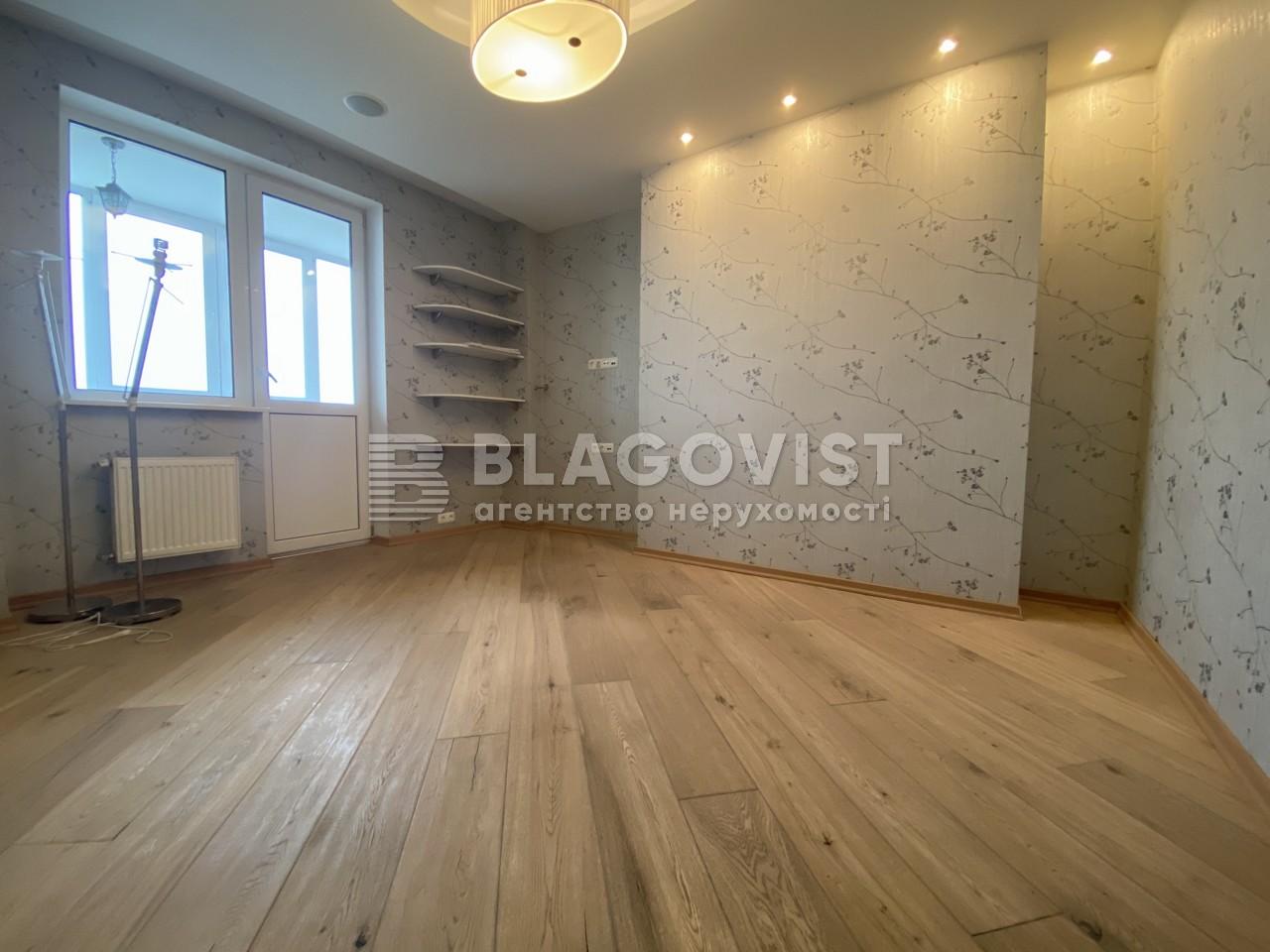 Квартира H-49817, Шумского Юрия, 1а, Киев - Фото 14