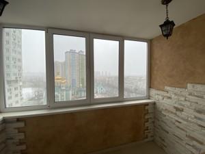 Квартира H-49817, Шумского Юрия, 1а, Киев - Фото 28