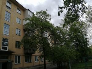Квартира Мира просп., 9а, Киев, A-112244 - Фото