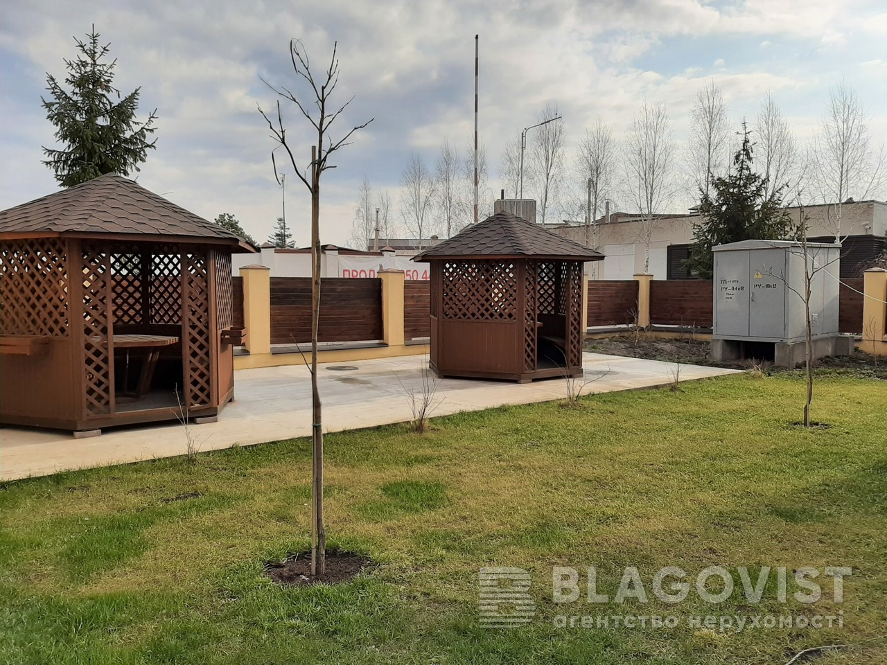 Дом P-29654, Новая, Козин (Конча-Заспа) - Фото 26