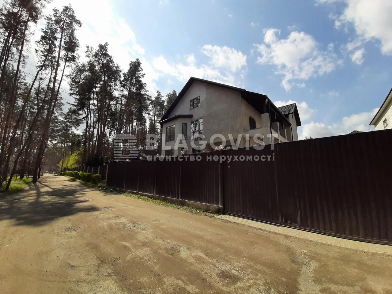 Дом R-38782, Институтская, Буча (город) - Фото 52