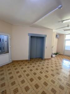 Квартира Z-772004, Срибнокильская, 1, Киев - Фото 20