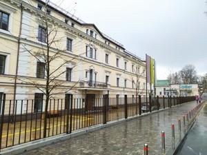 Офис, Лаврская, Киев, B-99128 - Фото