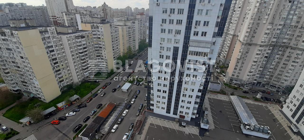 Квартира R-38769, Срибнокильская, 3в, Киев - Фото 18