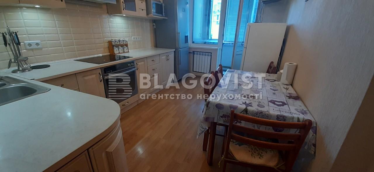 Квартира R-38769, Срибнокильская, 3в, Киев - Фото 14