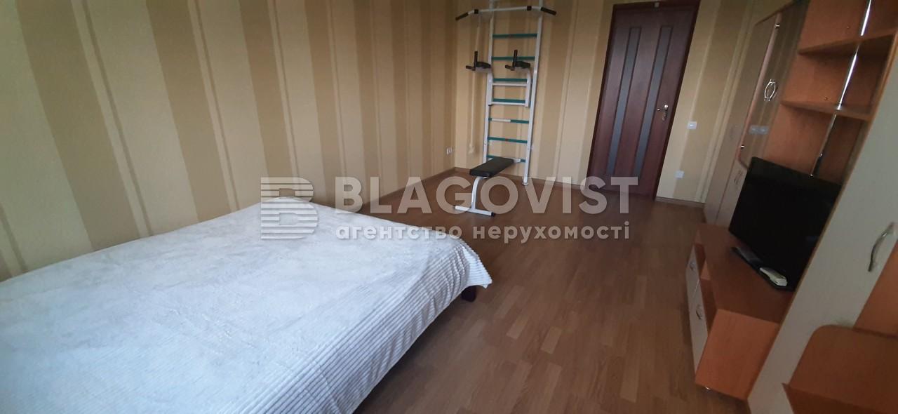 Квартира R-38769, Срибнокильская, 3в, Киев - Фото 13
