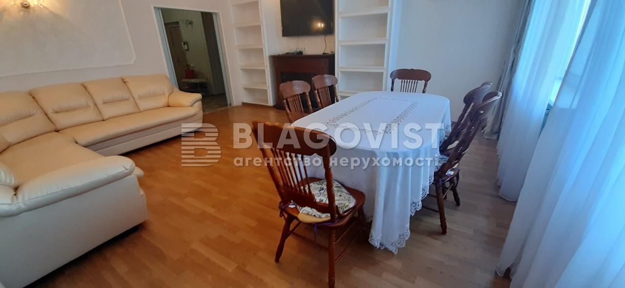 Квартира R-38769, Срибнокильская, 3в, Киев - Фото 7