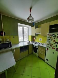Квартира Глінки, 6, Київ, C-108825 - Фото 6