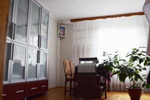 Дом Рожны, R-38786 - Фото 6