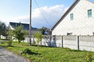 Дом Рожны, R-38786 - Фото 18