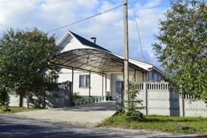 Дом Рожны, R-38786 - Фото 19