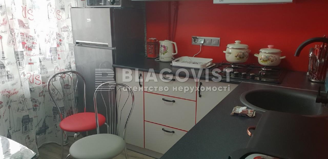 Квартира H-49956, Оболонский просп., 18а, Киев - Фото 9