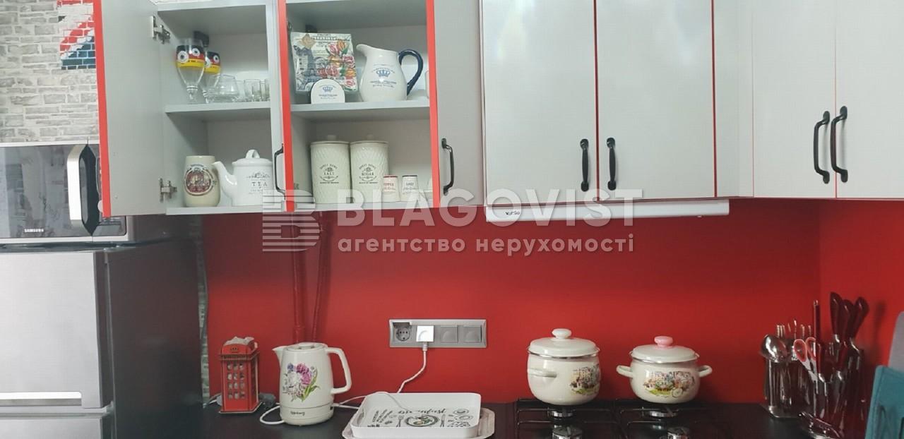 Квартира H-49956, Оболонский просп., 18а, Киев - Фото 11